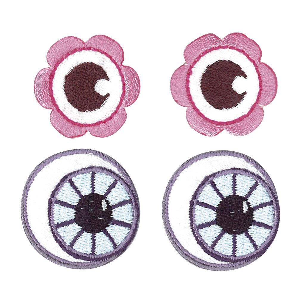 Stoff Aufbügelmotiv Fancy Eyes, ca. 3-3,5cm, rosa + hellblau, SB-Btl, 2Paar